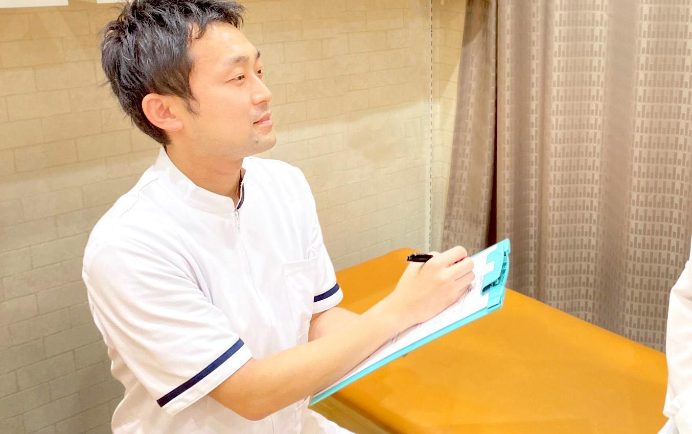 河内松原鍼灸整骨院のメインビジュアル